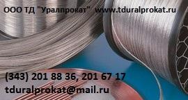 Проволока сталь 12х18н10т  ГОСТ 18143-72,   пружинная ТУ 3-1002-77