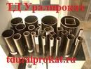 Труба ТУ 14-3-1109-82,    ГОСТ 9941-81 сталь 12х18н10т