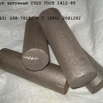Круг (заготовка,   отливка) чугунная СЧ20,   ВЧ35,  АЧВ1,   АЧС1