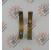 Вкладыш мачты на вилочный погручик Дусан G15S-2 (D580022)