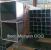 Трубы нержавеющие, квадратные, матовые AISI 304 длина 3,6м