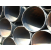 Труба 1020х12 нефть, НМТЗ