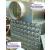 Воздухораспределитель эжекционный панельный штампованный ВЭПш 11 Гв