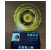 Алмазная чашка 110х15 2-рядная для шлифовальной машины Makita PC1100