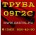 Труба стальная бесшовная горячедеформированная сталь 09Г2С ГОСТ 8732-78