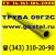 Труба стальная бесшовная горячедеформированная сталь 09Г2С ТУ 14-161-184-2000