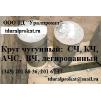 Антифрикционный чугун ГОСТ 1585-85, АЧС1, АЧС2, АЧС3