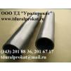 Труба нержавеющая сталь 12х18н10т ТУ 14-3-1109-82