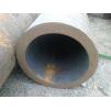 Труба горячедеформированная 159х16 ГОСТ 8732-78 Ст20