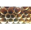 Труба электросварная прямошовная 325х5,0 ГОСТ 10705-80 Ст20