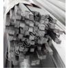 Квадрат нержавеющий горячекатаный сталь AISI 304, DIN 7527