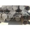 Труба 127х10 ст.15Х5М ГОСТ 550-75
