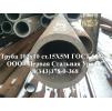 Труба  102х10 ст.15Х5М ГОСТ 550-75