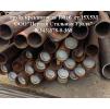 Труба 108х10 ст.15Х5М ГОСТ 550-75